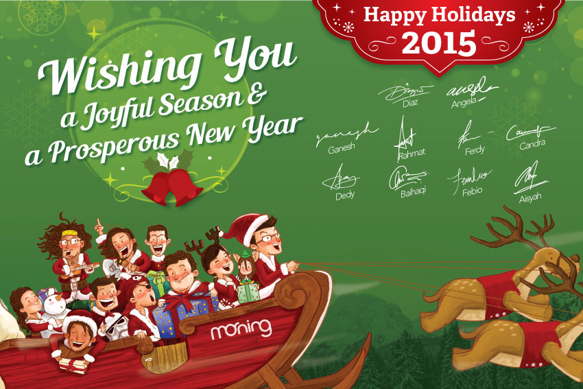 morning communications merry christmas and happy new year 2016 - Merry Christmas Email